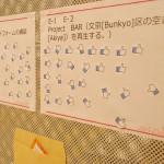 16-150211_文京社会起業フェスタ2015 (500)