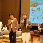 13-150211_文京社会起業フェスタ2015 (453)